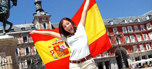 Летний интенсивный курс испанского языка