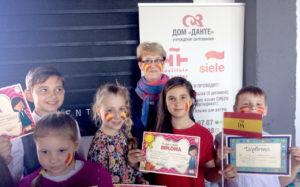 Jбучение испанскому языку детей школьного возраста