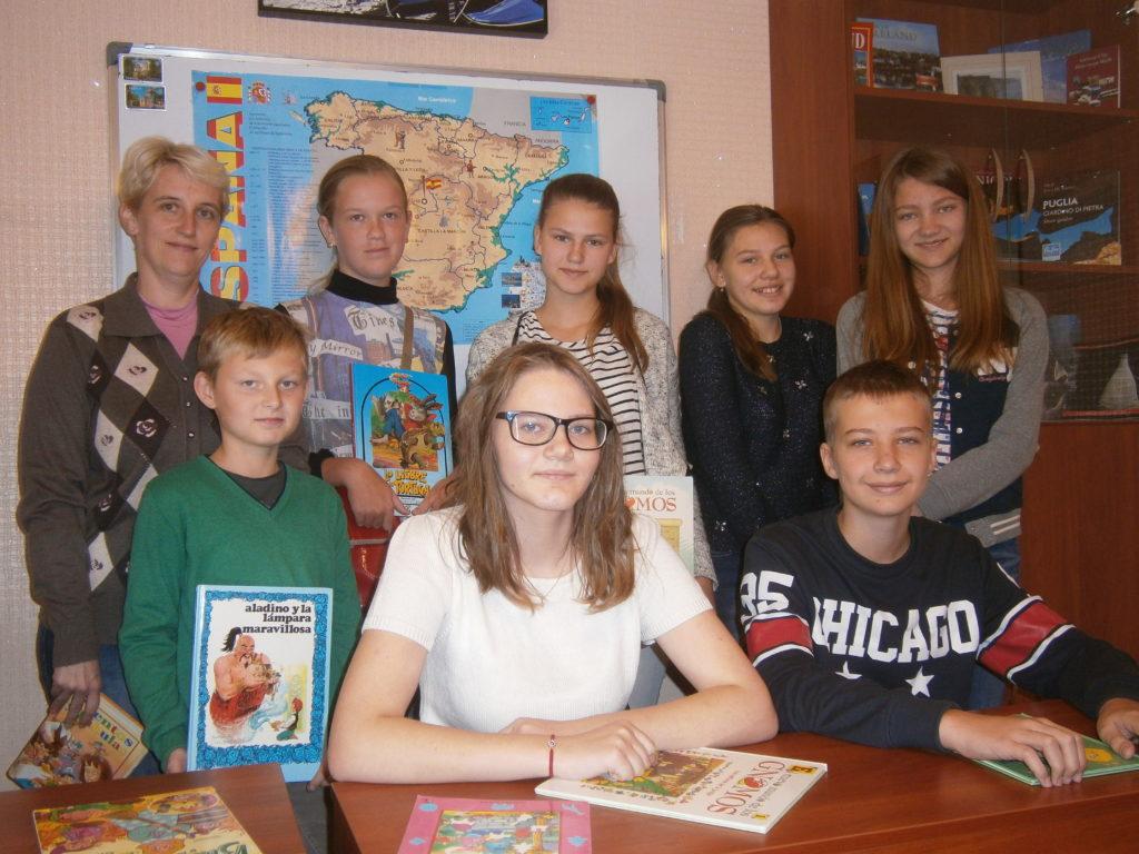 обучение детей испанскому