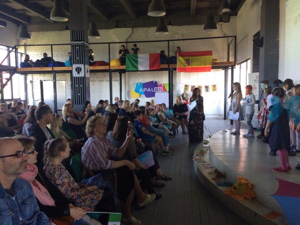 Праздник испанского языка и культуры для детей