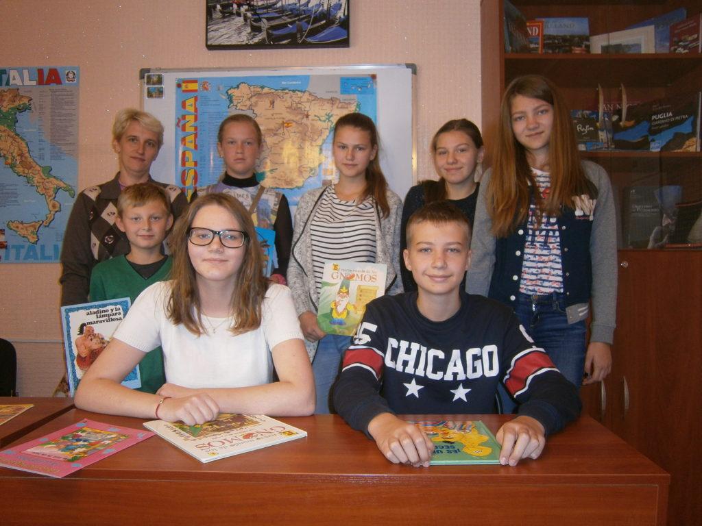 Детская группа по изучению испанского