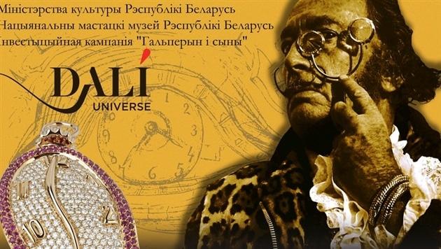 Salvador Dali v Minske